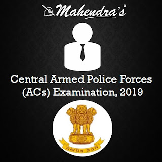 Central Armed Police Forces (ACs) Examination, 2019   Notification Released