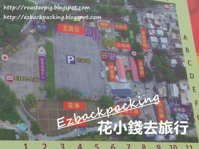 林村許願節地圖
