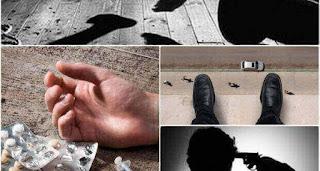 الاكتئاب والإدمان