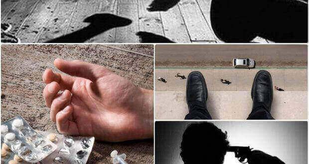 ما هي العلاقة بين الاكتئاب والإدمان؟