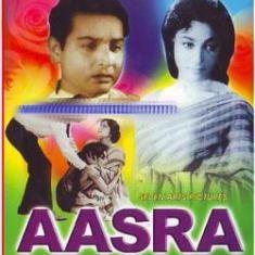 Aasra 1966 Movie Songs
