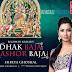 Dhak Baja Kashor Baja Lyrics - Shreya Ghoshal | Navratri Special Song