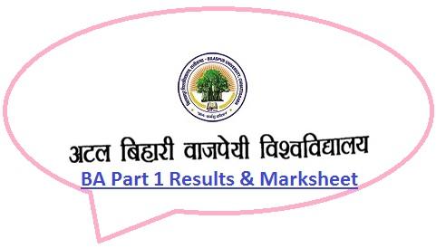 Bilaspur University BA Part 1 Results 2020