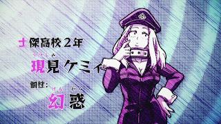 Hellominju.com: 僕のヒーローアカデミア (ヒロアカ)アニメ | 現見ケミィ | Utsushimi Kemyi | My Hero Academia | Hello Anime !