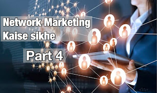 Network marketing kya h (MLM) Multi level marketing Part 4