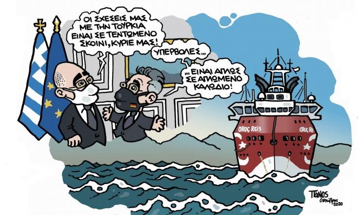 Ελληνοτουρκικά: Παγίδα και (δι)έξοδος - Οι τρεις επιλογές της κυβέρνησης