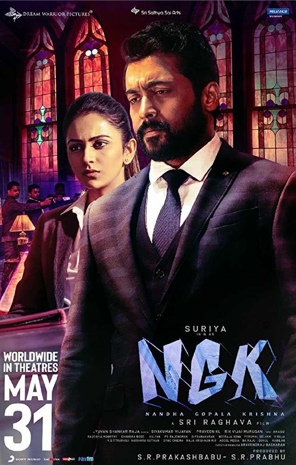 NGK (2019) Telugu WEB-HD 720p & 480p DD5.1 ESubs | Full Movie