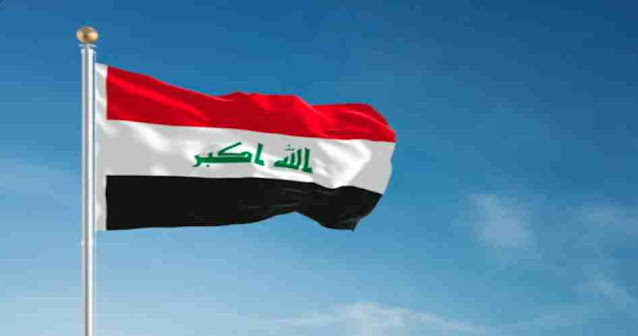 What is the name of the country which has Allahu Akbar written on its National Flag?