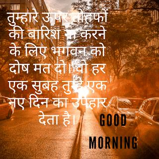 images with good morning quotes