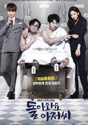 Quý Ông Trở Lại - Please Come Back Mister (2016)