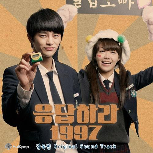 Various Artists – Reply 1997 Director's Cut OST