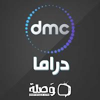 قناة dmc دراما بث مباشر
