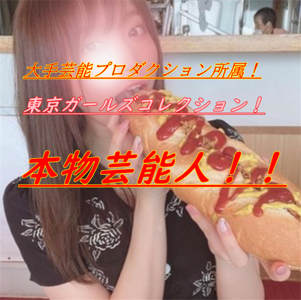 FC2 PPV 1532676 【無】本当の有名芸能事務所の女の子!毎回100満...