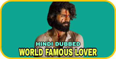 World Famous Lover Hindi Dubbed Movie