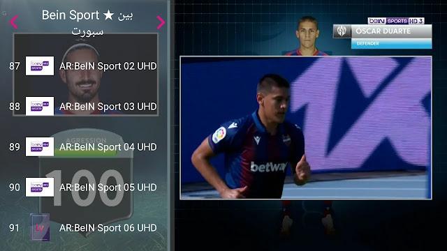 تحميل تطبيق lavana tv apk لمشاهدة القنوات المشفرة بدون تقطيع على هاتفك الاندرويد