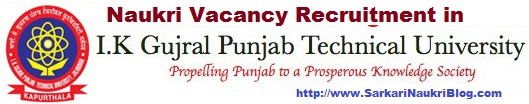 Naukri vacancy recruitment in PTU Jalandhar