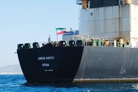 Az amerikai kormányzat szankcióval sújtotta az iráni Adrian Darja tankerhajó kapitányát