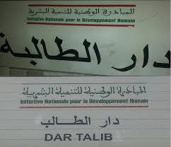 الجمعية الخيرية الإسلامية دار الطالب والطالبة تافنكَولت