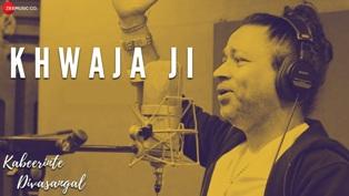 Khwaja Ji Lyrics - Kailash Kher