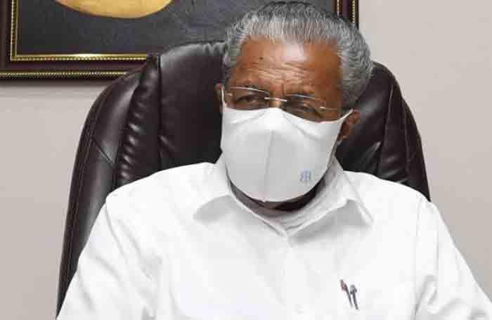 43,529 Corona Case Confirmed in Kerala Today, Thiruvananthapuram, News, Health, Health and Fitness, Kerala.