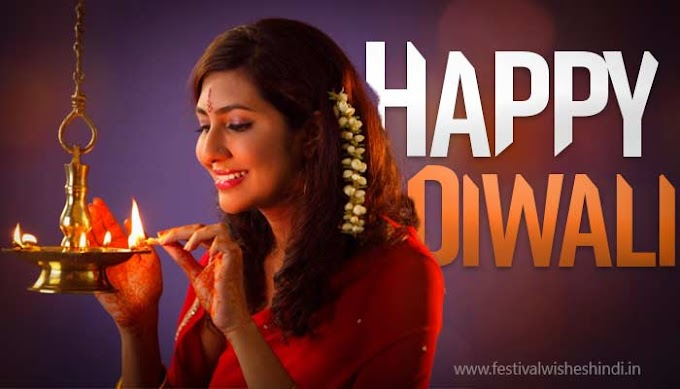 30+ Happy Diwali HD Images Download 2019-20