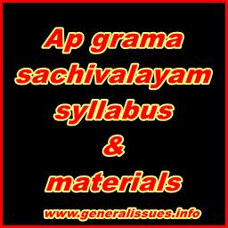 AP_GramaSaachivalayam-syllabus