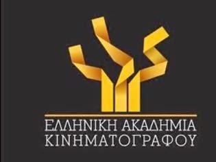 ελληνική ακαδημία κινηματογράφου logo