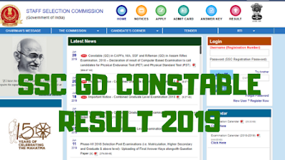 SSC GD Result 2018-19(ssc.nic.in)..