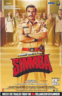 Simmba First Look Poster 8