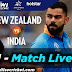 IND vs NZ Live Score: 2nd ODI Today, Team India will face the challenge of saving the series