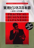 実用ビジネス日本語 Jitsuyou Bijinesu Nihongo - Practical Business Japanese