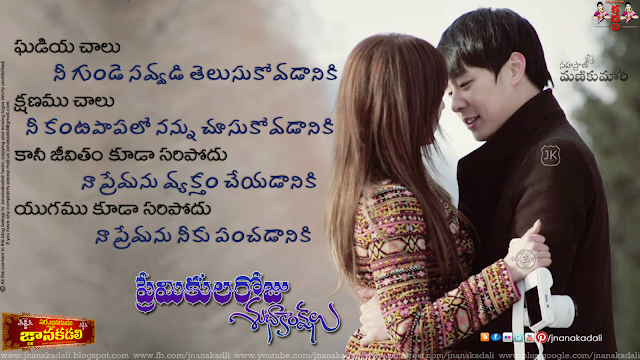valentines day greetings with hd wallpapers, happy valentines day images, greetings on valentines day in telugu