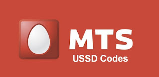 MTS USSD Codes Balance Check Code,