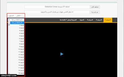 موقع عربى لمشاهدة مسلسلات وافلام الانمى