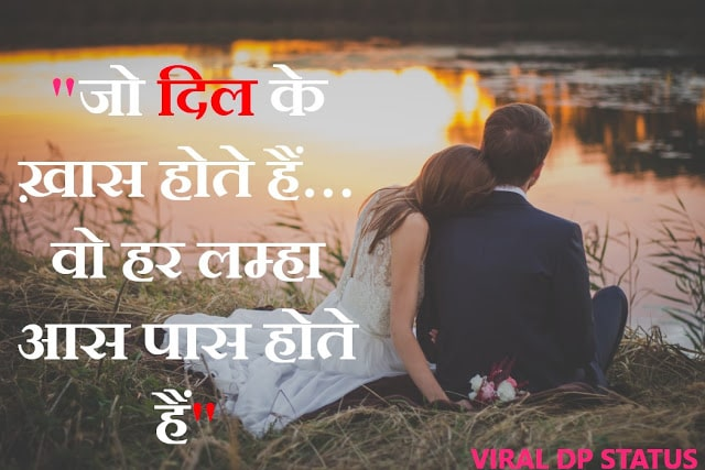 Sad Love status and thoughts in hindi