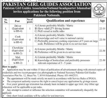 Pakistan Girl Guides Association Jobs Advertisement 2020