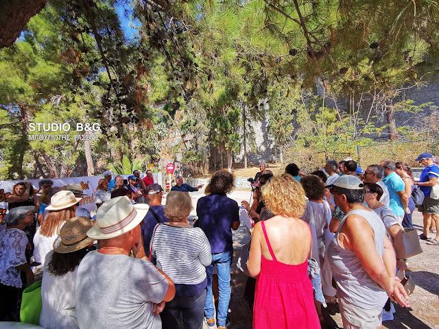 Ενημερωτική συγκέντρωση για τον Γύρο της Αρβανιτιάς στο Ναύπλιο