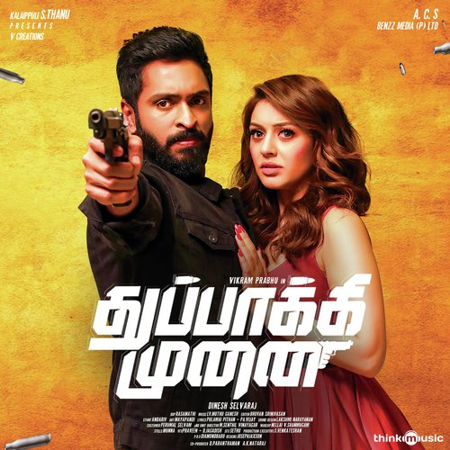 96 tamil mp3 song download