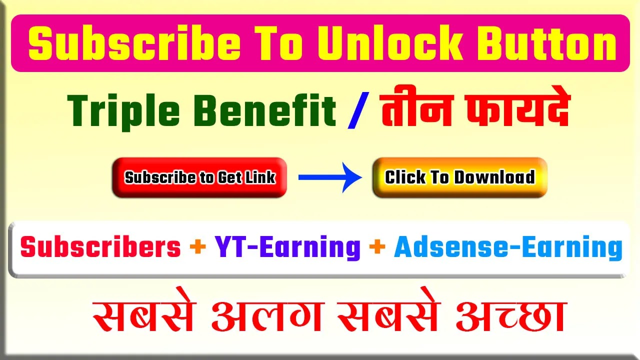Subscribe to unlock Download Button script for Blogger-newshank.com