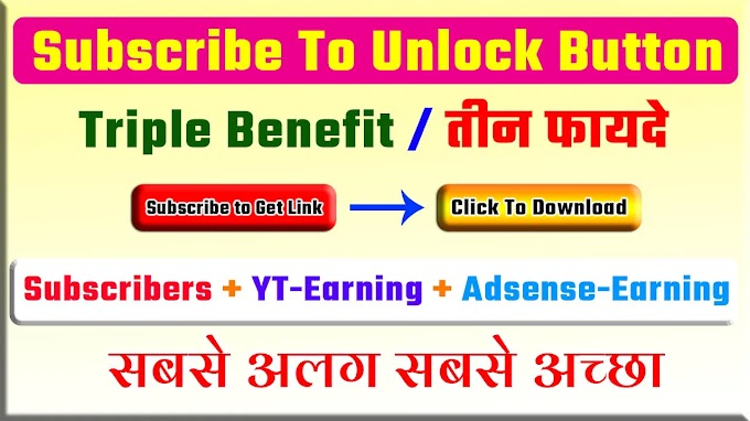 Subscribe to unlock Download Button script for Blogger