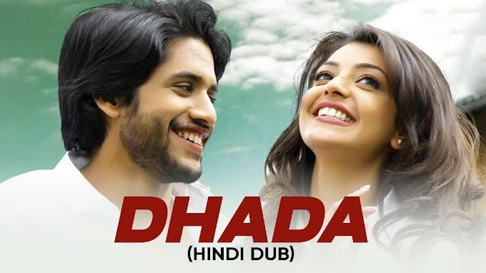 Mx Player Movie - Dhada Full Hindi Movie