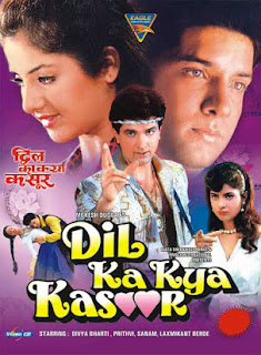 Dil Ka Kya Kasoor 1992 Download 720p WEBRip