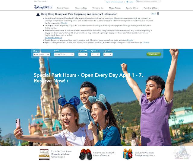香港迪士尼樂園2021年4月1至7日 每天特別開放安排, Hong-Kong-Disneyland-Special Park-Hours -Open-Every-Day-April-1-to-7-2021