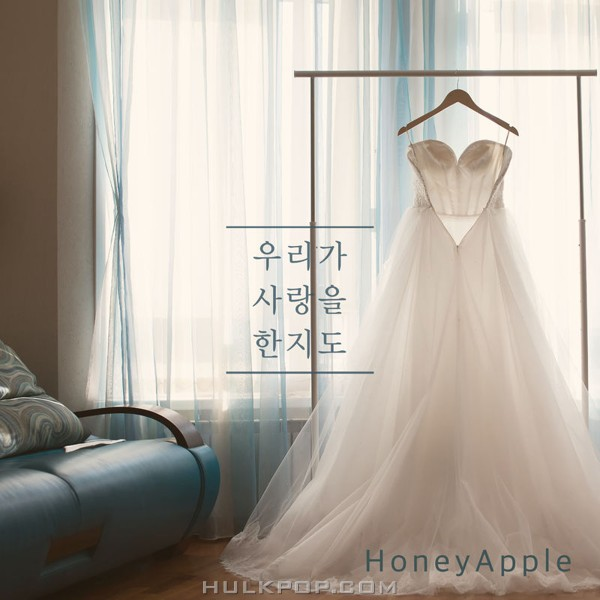 Honey Apple – Map We Loved – Single