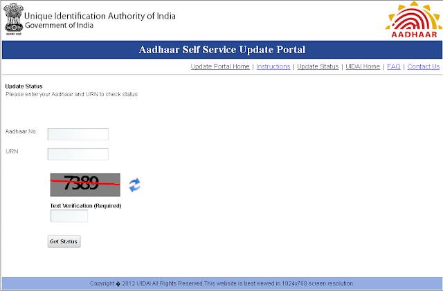 Aadhar card update statu