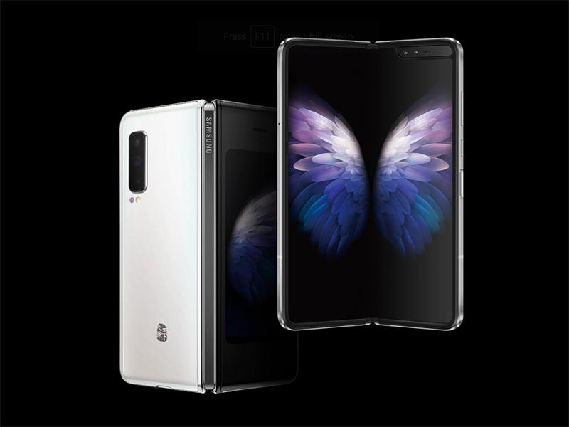 Samsung Luncurkan Ponsel Lipat Baru Samsung W20 5G