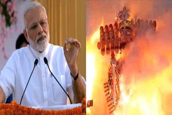 pm-narendra-modi-says-jai-shree-ram-massage-to-natioan-on-dussehra