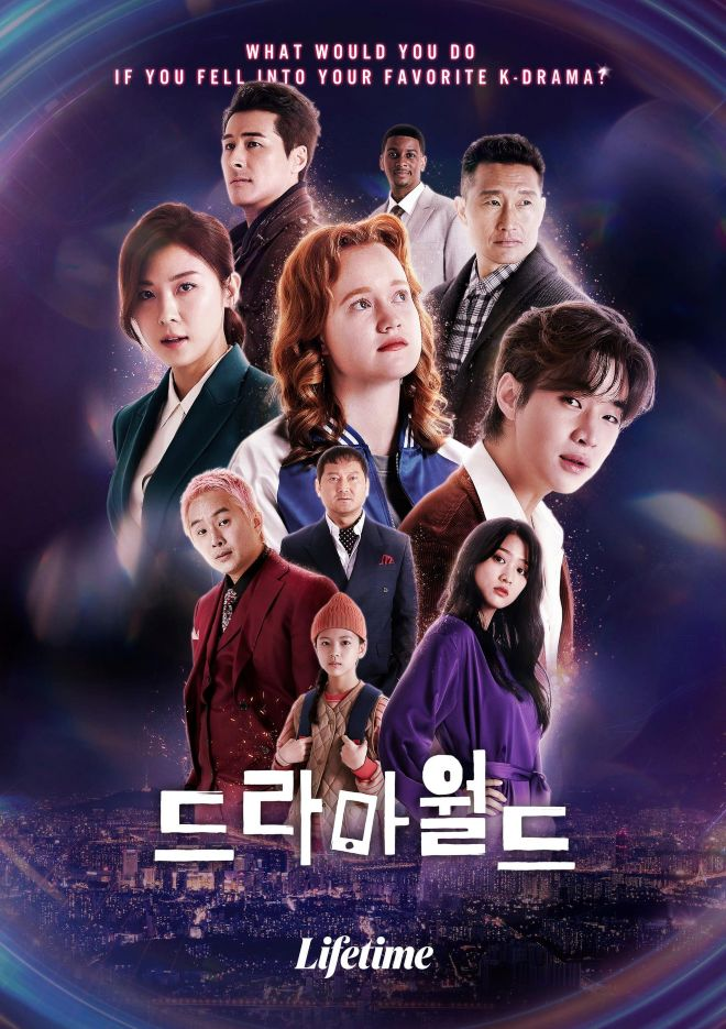 Dramaworld 2 Poster