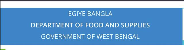 West Bengal Engineer job's recruitment-