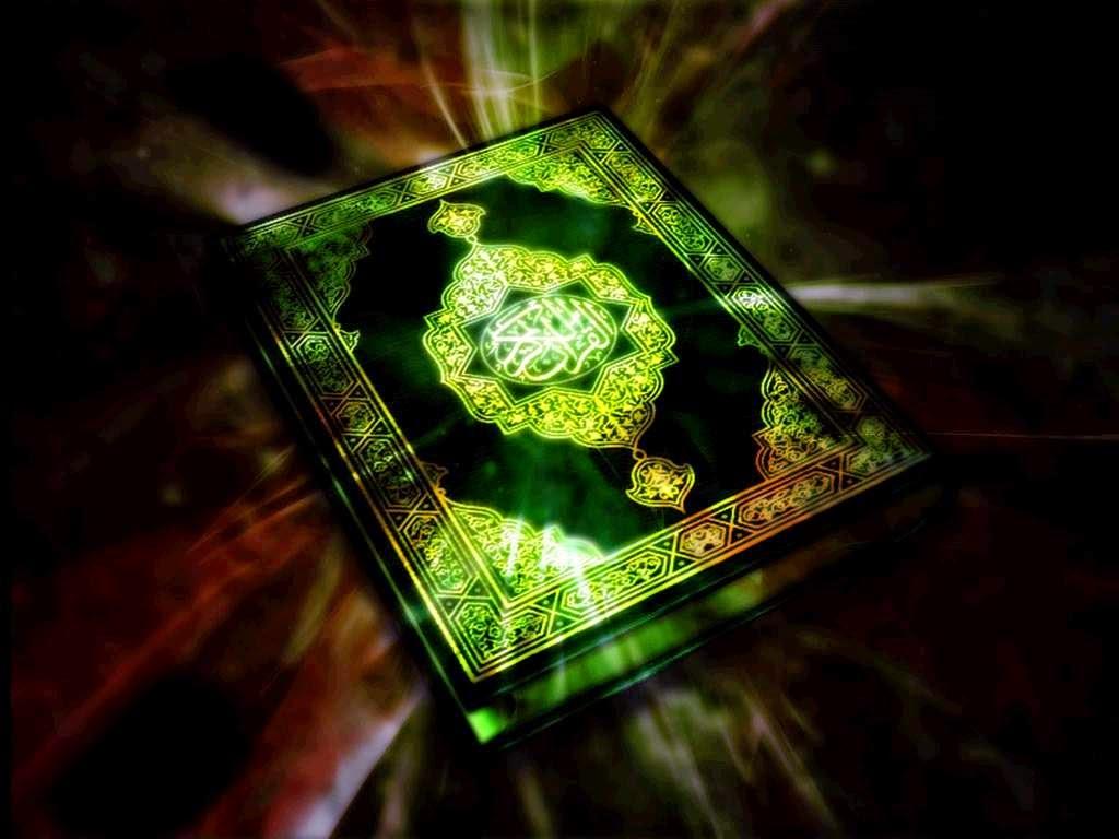 Bacaan Surah Al Waqiah Latin Canufa